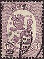 FIN 1924 MiNr084Ab pm B002.jpg