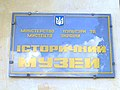 F Житловий будинок (мур.) 1912 р. Володимир-Волинський вул. І.Франка, 1.jpg