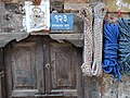 Facade with Coiled Rope - Thamel District - Kathmandu - Nepal (13422337014).jpg