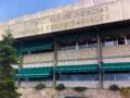Facultad de Ciencias Económicas y Empresariales de Granada.png