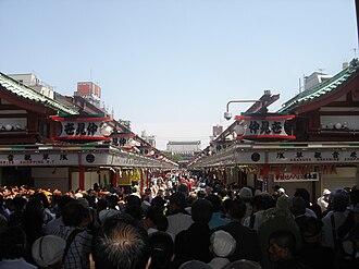 Matsuba-kai - Asakusa