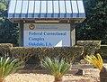 Federal Correctional Institution, Oakdale IMG 0169.JPG