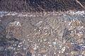 Fifteenth Century Wall Frieze, Church of Bet Mercurios, Lalibela, Ethiopia (3304430040).jpg
