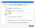 Fingerprint Chrome.png