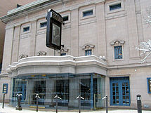 Fitzgerald Theater exterior
