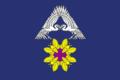 Flag of Ahtubinskoe (Volgograd oblast).png