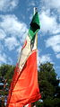 Flag of Iran in the Nishapur Railway Station square 23.JPG