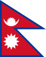 Flag of Nepal.png