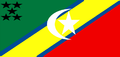 Flag of People's Republic of Brunei.png