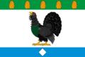 Flag of Razdolinskoe (Irkutsk oblast).png