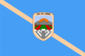 Flag of Tearce Municipality, North Macedonia.png