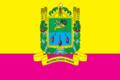 Flag of Valkivskiy Raion in Kharkiv Oblast.png