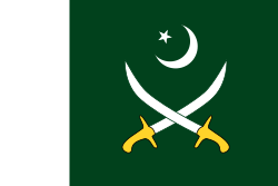 Flag of the Pakistani Army.svg