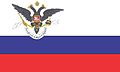 Flag of the Russian-American Company, 1806 Replica.jpg