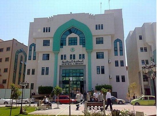 Flickr - Israel Defense Forces - Gaza Hotels (1)