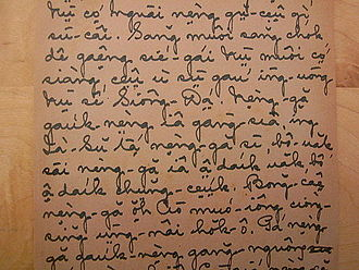 "Foochow Romanized - Hand-written note in Foochow Romanized, ca. 1910. It reads: ""...You are our dwelling place. Before the mountains were born or you brought forth the earth and the world, from everlasting to everlasting you are God. And we are thankful, because Jesus died for us, resurrected, and enabled us to live in the life full of abundance. He helps us conform to the image of the Lord, and be patient and serve Him with all our heart. He teaches us to willingly forgive people..."""