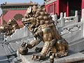 Forbidden City Imperial Guardian Lions.jpg