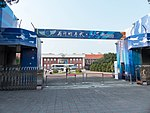 Former ROCAF HQ Renai Camp Main Gate in The Age of Flight Special Exhibition 20140405a.jpg