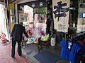 Free Book Spot in front of a clothes store (Bura-Libra, Ina City Library event).jpg