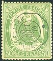 French 50c telegraph stamp used Montpellier 1870.jpg