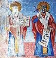 Freska na Sv. Kiril i Metodij od Sv. Gjorgji Ramneski.jpg