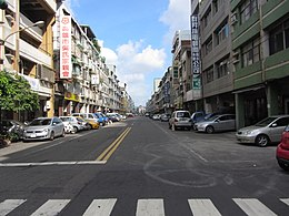 Fude 1st Road in Lingya, Kaohsiung.JPG
