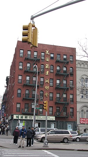 East Broadway (Manhattan) - Fukien American Association at East Broadway
