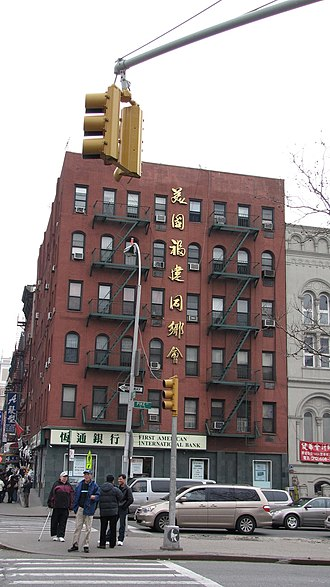 Chinese Americans in New York City - The Fukien American Association is based in the Little Fuzhou (小福州, 紐約華埠) neighborhood within the Manhattan Chinatown.