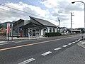 Fukuyoshi Post Office 20170701.jpg