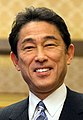 Fumio Kishida cropped 2 John Kerry Fumio Kishida and Akitaka Saiki 20130414.jpg