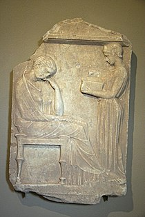 Funeral stele classical re-ingested AM Andros 090577.jpg