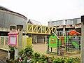 Futaba Kindergarden.jpg