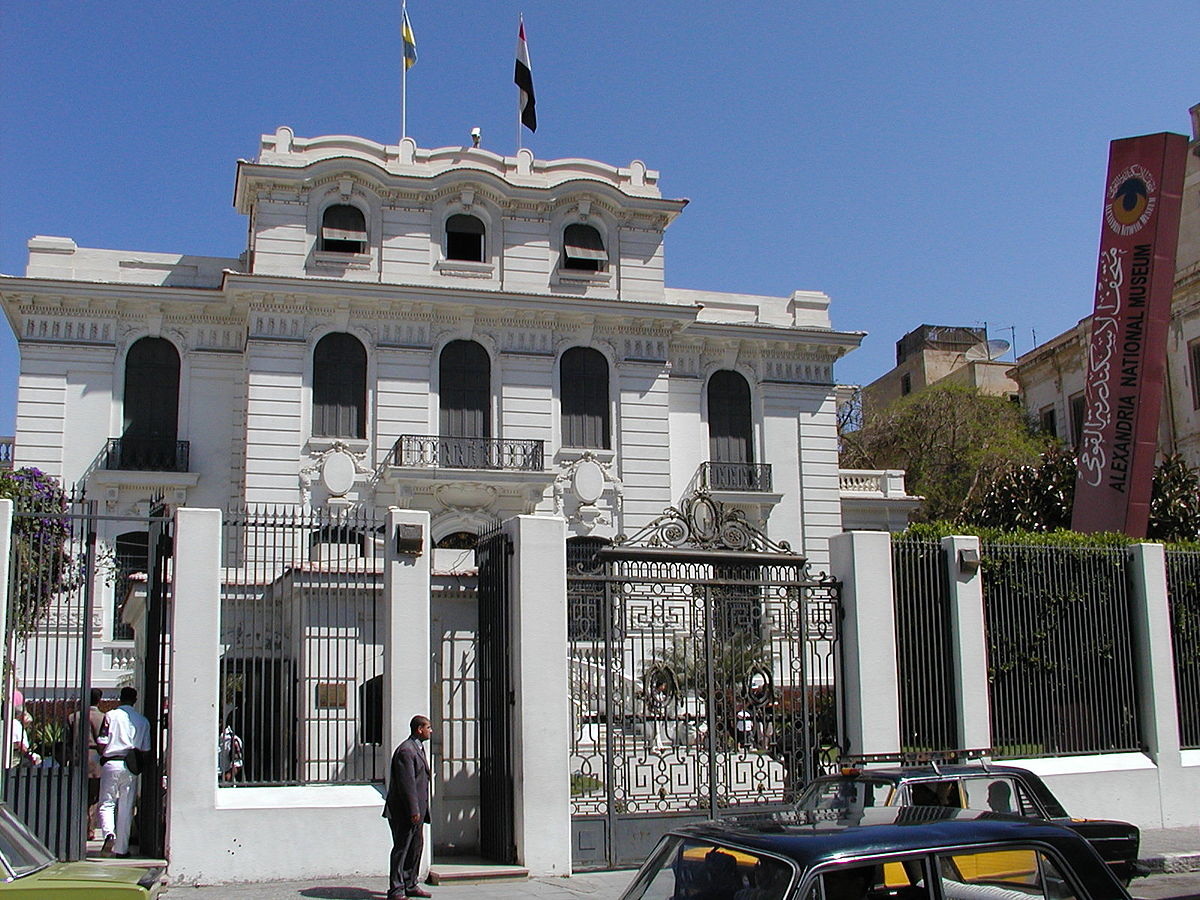 alexandria national museum wikipedia