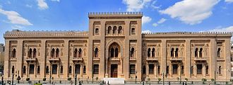 Museum of Islamic Art, Cairo - Museum of Islamic Art, in central Cairo, Egypt