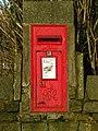 GR VI Postbox, Glusburn - geograph.org.uk - 1606547.jpg
