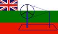 Gandhi Flag 1921 (with Union Jack).png