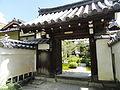 Gate - Hyakumanben chion-ji - Kyoto - DSC06576.JPG