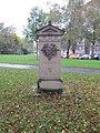 Gedenkstein. Bild 1.JPG