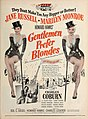 Gentlemen Prefer Blondes 1953 magazine poster.jpg