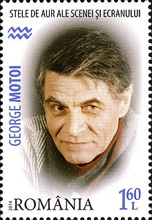 George Motoi 2014 Romania stamp.jpg