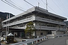 Gero City Hall ac (1).jpg