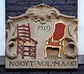 Gevelsteen Brouwersgracht, Nooyt Vol Maakt.JPG