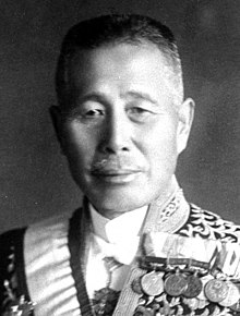Giichi Tanaka formal cropped.jpg