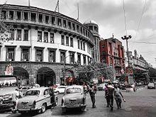Personnel and Administration Department. Head Office: C-4, Gillander House, Netaji Subhas Road, Kolkata - 700 001. Contact Person: Mr. G. N. Pathak.