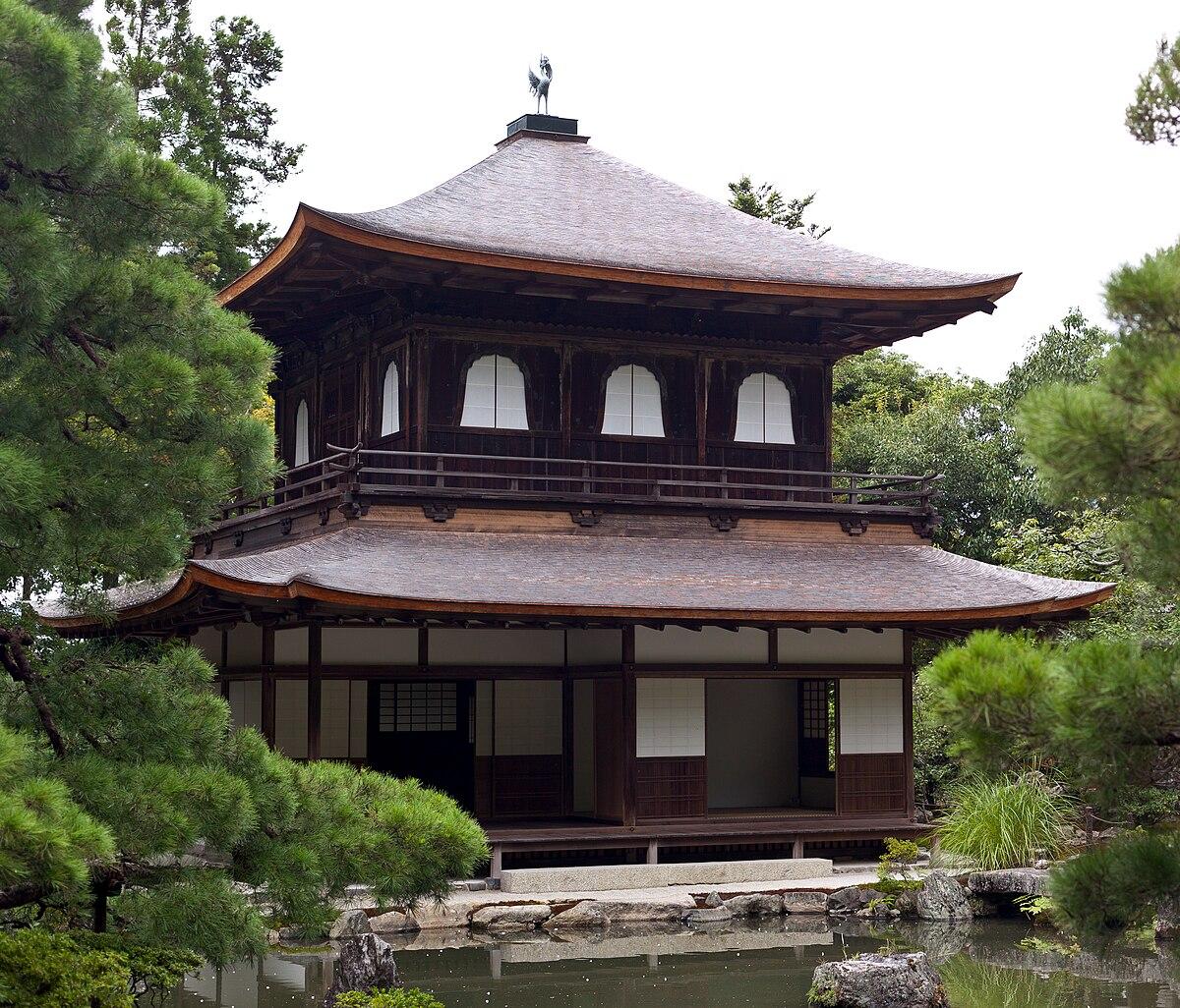Ginkaku-ji after being restored in 2008.jpg