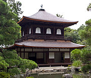 Ginkaku-ji after being restored in 2008.jpg