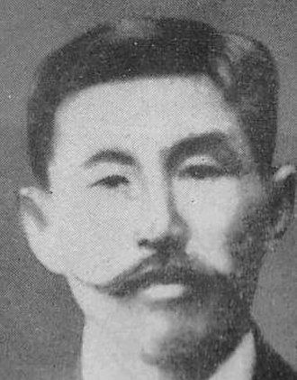 Rugby union in Japan - Ginnosuke Tanaka, one of the founding fathers of Japanese rugby