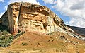 Golden Gate Highlands National Park, view south - panoramio.jpg