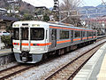 Gotenba line line.JPG