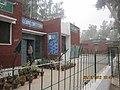 Govt, High School Chak 2- 1-L okara - panoramio (1).jpg